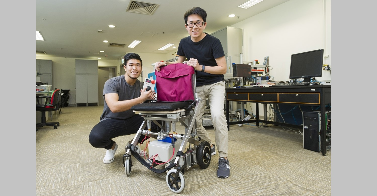 Student Innovation: Self-transformable wheelchair