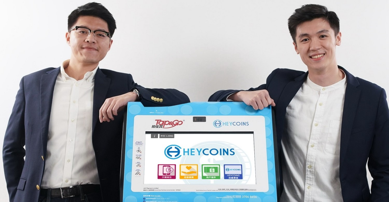 Student Innovation: HEYCOINS